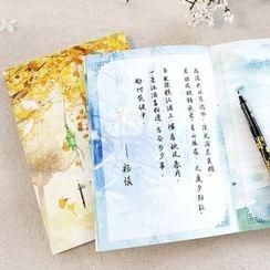 Cute Essentials - Printed Medium Notebook