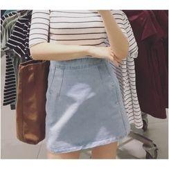 MAVIS - A-Line Denim Skirt