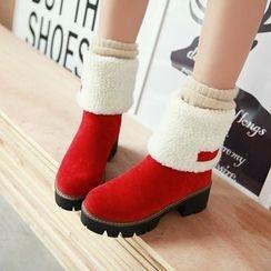 Pastel Pairs - Fold Over Platform Short Boots