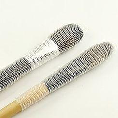 Beauty Artisan - Makeup Brush Protective Net