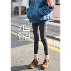 GOROKE - Brushed-Fleece Lined Skinny Jeans