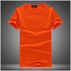 COOLIN - Plain Short-Sleeve T-Shirt