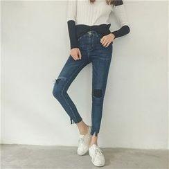 CosmoCorner - Distressed Slim-Fit Jeans