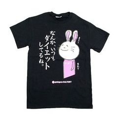 A.H.O Laborator - Funny Japanese T-Shirt Invective Rabbit 'You seems always on diet'