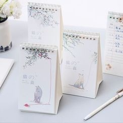 Show Home - Cat Print Desktop Notebook