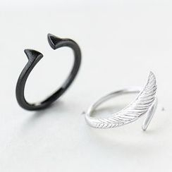 Gemma - Couple Matching Open Ring / Set of 2: Ring
