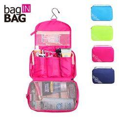 Bag In Bag - Waterproof Toiletry Bag