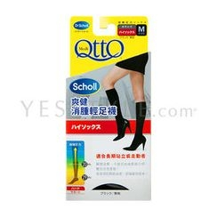 Scholl - Slimming Socks (Black) (M)