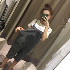 MePanda - Plain Jumper Shorts