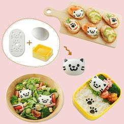 Catshere - Cat Egg Mold Set