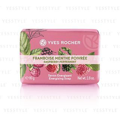 Yves Rocher - Raspberry + Peppermint Soap