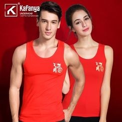 Kafanya - Couple Matching Printed Tank Top