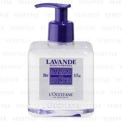 L'Occitane - Lavender Cleansing Hand Wash