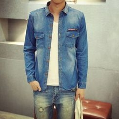 Keerme - Long-Sleeve Washed Denim Shirt