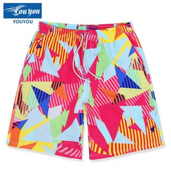 Charmaine - Printed Swim Shorts