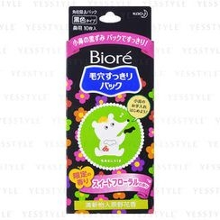 Kao - Biore Pore Pack (Floweret) (Limited Edition)