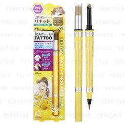 K-Palette - Lasting 2 Way Eyebrow Liquid (Powder + Liquid) (#01 Light Brown)