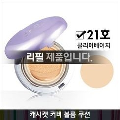 Cathy cat - Cover Volume Cushion SPF 50+ PA+++ Refill only (#21 Clear Beige)