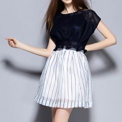 Merald - Set: Short-Sleeve Striped Top + Camisole + Striped Skirt