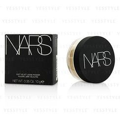 NARS - Soft Velvet Loose Powder (Beach) (Deep Yellow Medium)