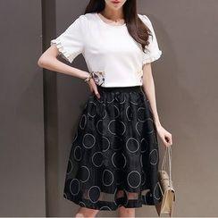 Dowisi - Set: Short-Sleeve Print Top + Dotted Midi Skirt