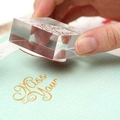 Na Na - DIY Square Stamp