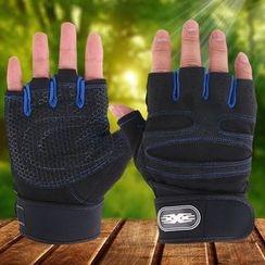 Fow Fow - Workout Fingerless Gloves