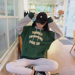 Happy Bird - Contrast-Sleeve Hooded Lettering Pullover