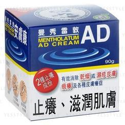 Mentholatum 曼秀雷敦 - AD 安膚康軟膏