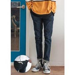 GERIO - Drawstring-Waist Straight-Cut Jeans