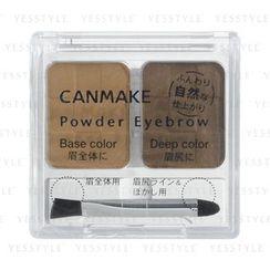 Canmake - Powder Eyebrow (#15 Soft)
