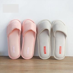 Cutie Bazaar - Plain Slippers
