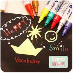 默默爱 - 彩色漆油标记笔