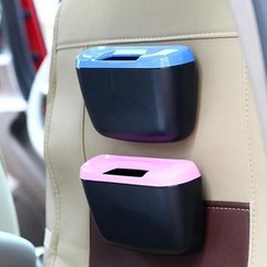 Yulu - Car Trash Can