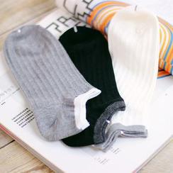 Socka - Contrasted Socks