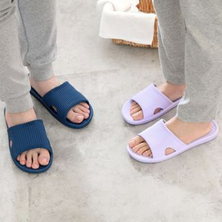 Lazy Corner - Couple Matching Home Slippers