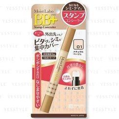 brilliant colors - Moist Labo BB Stamp Concealer (#01 Natural Beige)