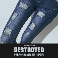 PUFII - Distressed Jeans