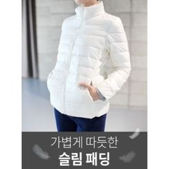 STYLEBYYAM - High-Neck Padded Zip-Up Jacket