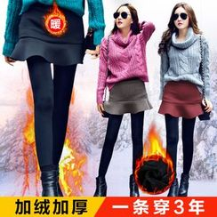 HotBlock - Legging Inset Frilled Skirt