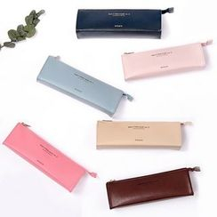 BABOSARANG - Pencil Case