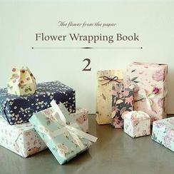 BABOSARANG - Floral Print Wrapping Paper (20pcs)