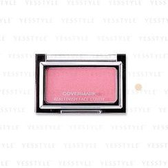 Covermark - 彩妝胭脂 #N01a
