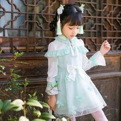 Candy Rain - Kids Tasseled Bow Accent Long Sleeve Dress
