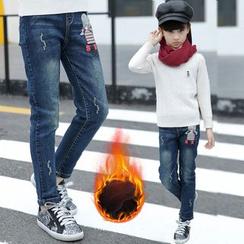 Pegasus - Kids Fleece Lined Jeans