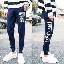 Chic Maison - Printed Sweatpants