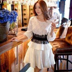 Dabuwawa - A-Line Lace Skirt