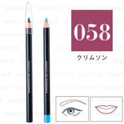 Chacott - Color Liner Pencil (#058 Crimson)