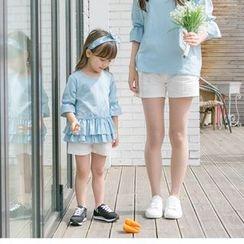 Suzys Kids - Kids Frilled Trim T-Shirt