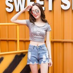Sienne - Distressed High Waist Denim Shorts